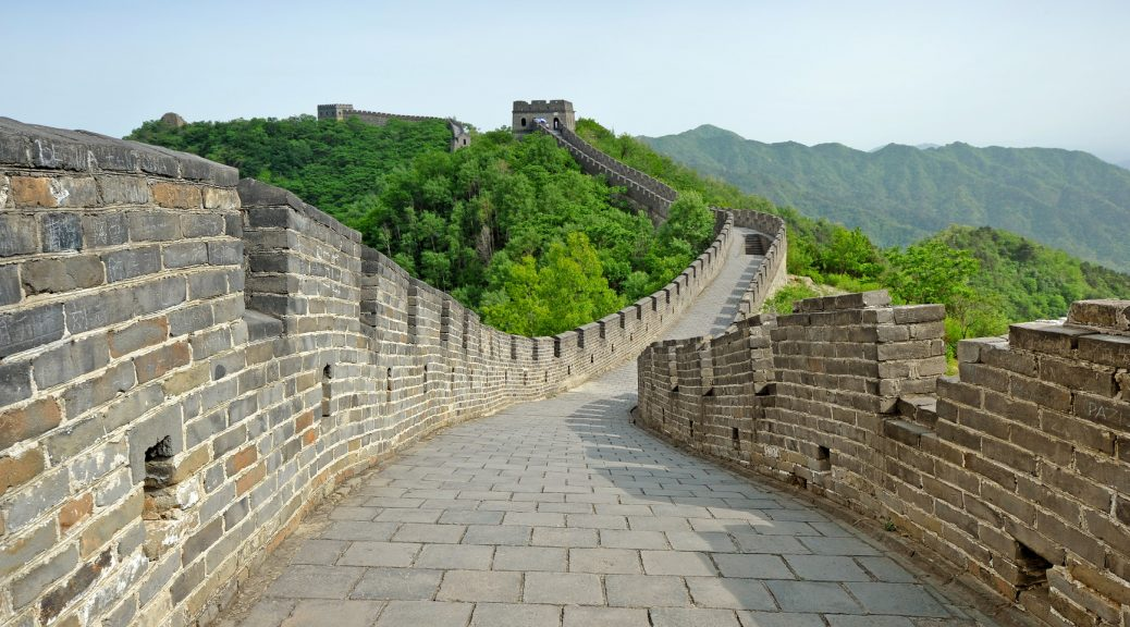 photodune-1109472-great-wall-of-china-m